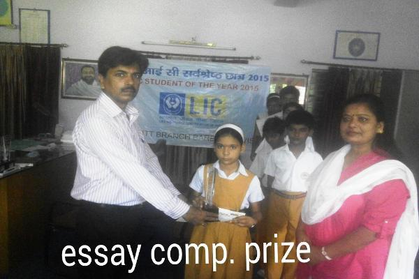 Student Achieved Awards At MVM Bareilly