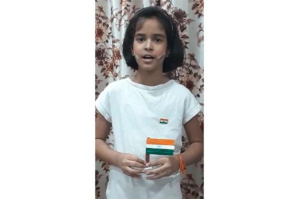 74th Independence Day was celebrated virtually at MVM Bareilly  Aug 15, 2020. Cultural program was organized virtually. Students performed different activities from their home.